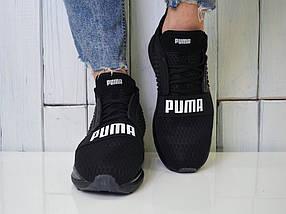 Кроссовки мужские Puma Ignite - Топ качество ААА+, Реальные фото, сетка, легкие, модные - черные, фото 2