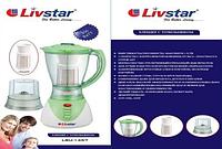 Блендер LIVSTAR LSU-1457, фильтр для молока и сои