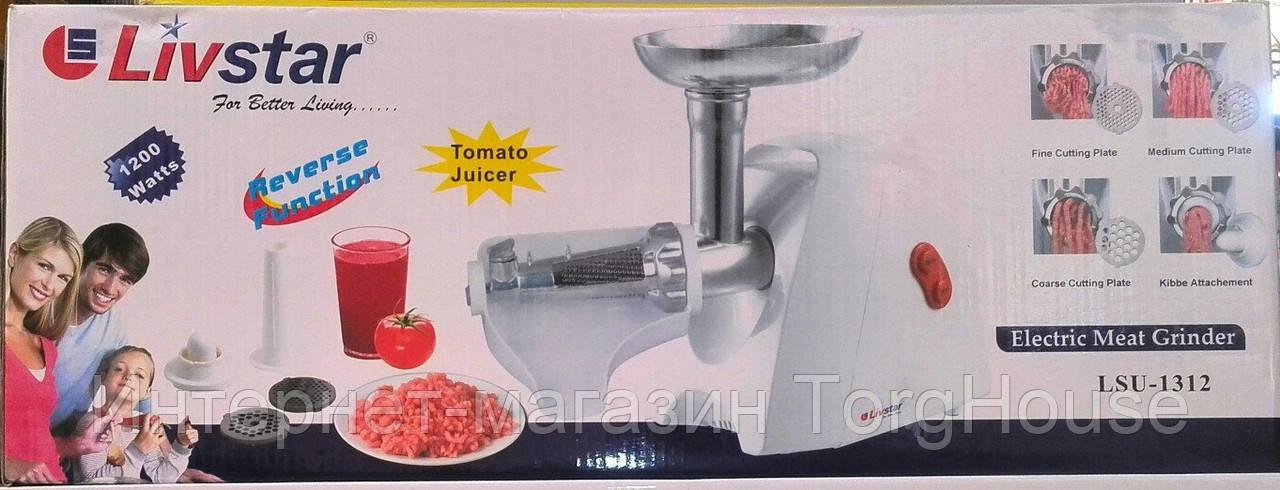 Мясорубка электрическая LIVSTAR LSU-1312 (функция реверса, томатная соковыжималка)