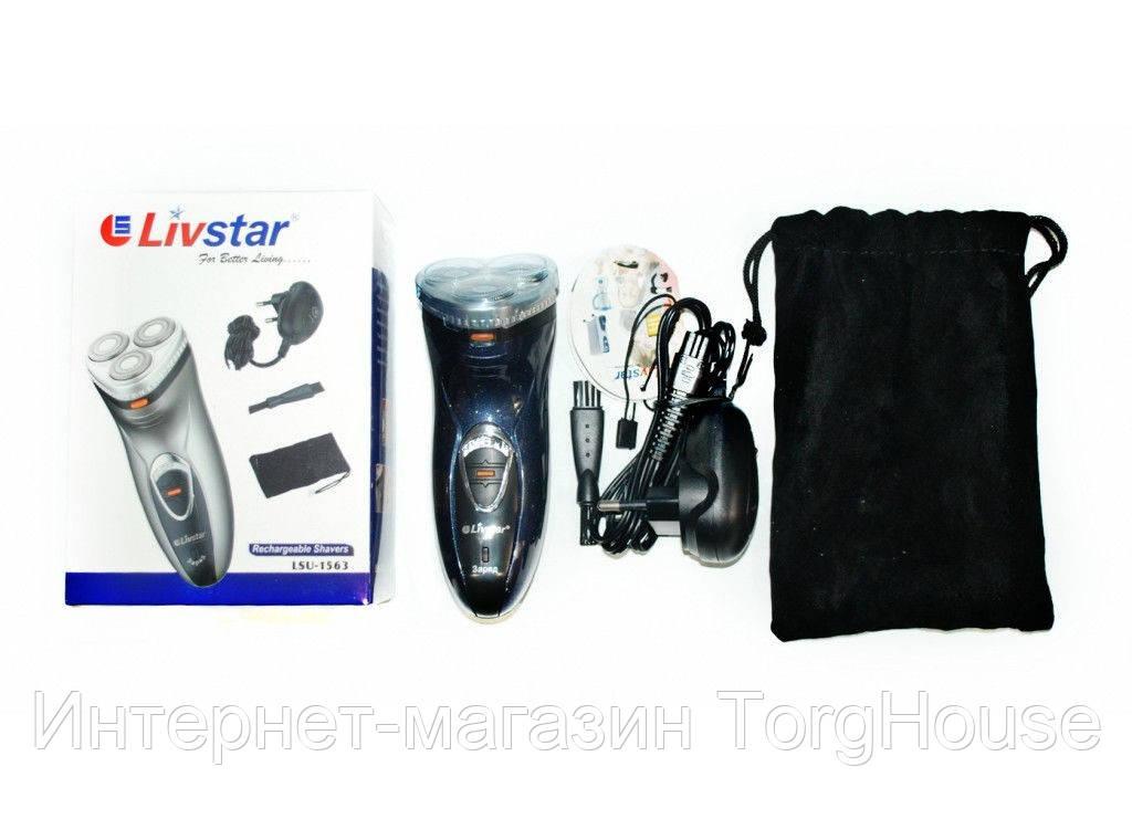 Электробритва LIVSTAR LSU-1563 (аккумулятор)