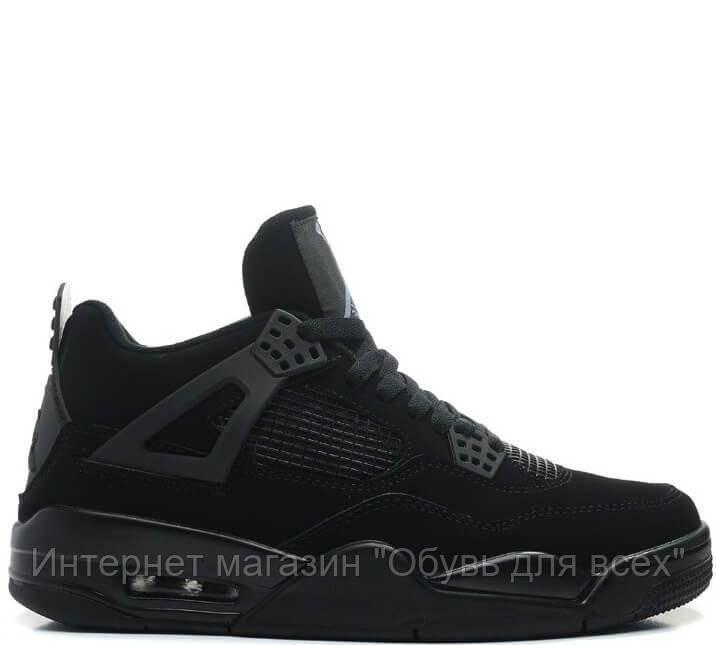 25f9219c32ce Баскетбольные Кроссовки Air Jordan 4