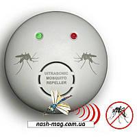 Отпугиватель от комаров AR-111