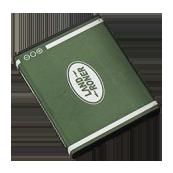 Аккумуляторная батарея для телефона Land Rover F999, Tkexun G5. Ёмкость 2800 мАч