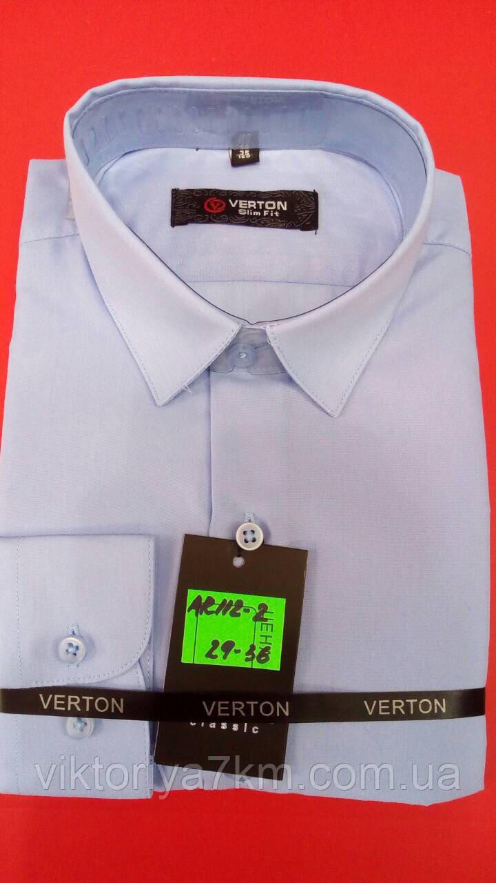 """Рубашка мужская (29-36р) """"Merson"""" RS2-1725"""