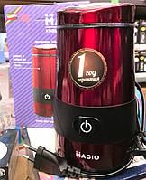 Кофемолка MAGIO МG-204, 250Вт, 60 гр, RED нерж.корпус, фото 1