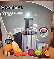 Электрическая соковыжималка CRYSTAL CR-306, фото 1