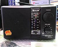 Радиоприемник GOLON RX-BT17 (MP3, FM, USB, SDcard), фото 1
