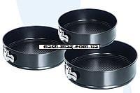 Набор форм и противней для выпечки FRICO FRU-167, 3 шт.