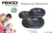 Набор форм и противней для выпечки FRICO FRU-169, 3 шт.