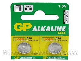Батарейка часовая GP A76-U10 AG13, LR44