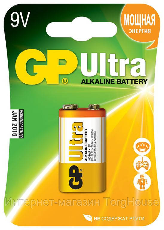 Батарейка GP 1604AU-U1 Ultra alkaline 6LF22, крона 9V