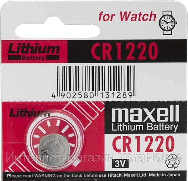 Батарейка часовая, дисковая литиевая Maxell CR1220/5BL