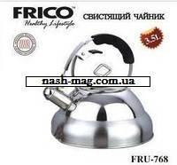 Чайник металл. со свистком FRICO FRU-768, 3 л.