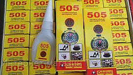Универсальный секундный клей 505 Original