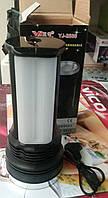 Переносной фонарь + лампа YAJIA YJ-2836, фото 1