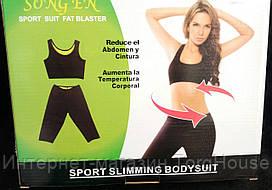 Спортивный костюм для похудения Sport Slimming Bodysuit