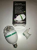Диско лампа LY-399 (LED) светодиодная, вращающаяся, фото 1