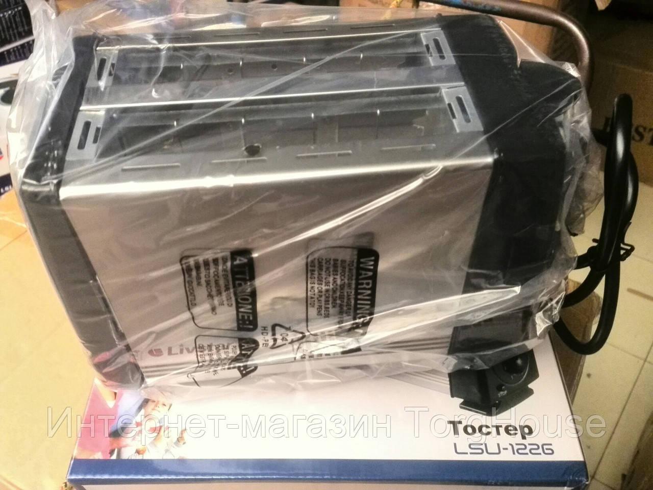 Тостер металлический LIVSTAR LSU-1226