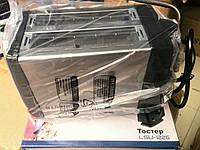 Тостер металлический LIVSTAR LSU-1226, фото 1