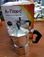 Гейзерная кофеварка A-PLUS CM-2082 (на 6 чашек), фото 1