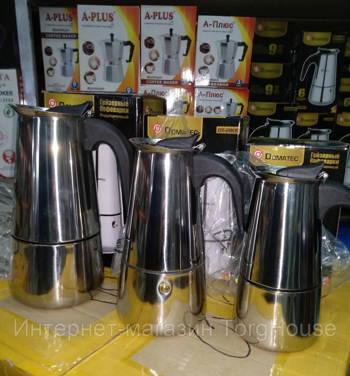 Гейзерная кофеварка Domotec DT-2804 (на 4 чашки)