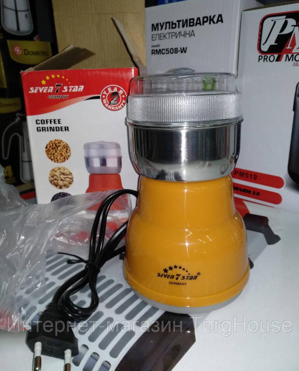 Электрическая кофемолка SEVEN 7 STAR (300W)