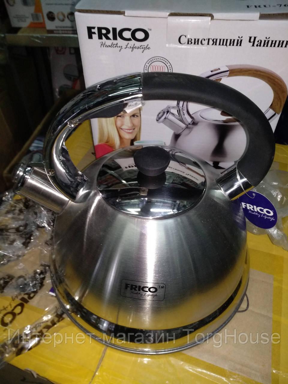 Чайник со свистком FRICO FRU-767 3 л.