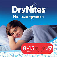 750bbda358af Подгузник Huggies DryNites для мальчиков 8-15 лет 9 шт (5029053527598) (код