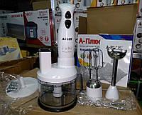 Кухонный комбайн (3 в 1) A-PLUS HB-1547 блендер, миксер, шинковка (350W), фото 1