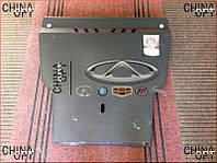 Защита двигателя металлическая, Geely MK Cross, ECGMK, Ukraine Product