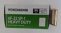 Батарейка Yokohama 6F22 SP-1 9V HEAVY DUTY