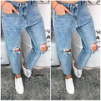 b6ef5cabe5e Рваные джинсы женские в Украине. Сравнить цены