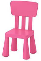 Детский стул IKEA МАММУТ розовый