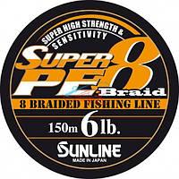 Шнур Sunline Super PE 8 Braid 150м 0.128мм 6Lb/3кг