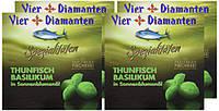 Тунец Филе Базилик 160грм Германия