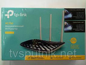 Wi-Fi Маршрутизатор TP-LINK Archer C20 (AC750) (3 антенный двухдиапазонный)