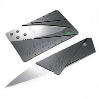 Складной нож-кредитка в бумажнике