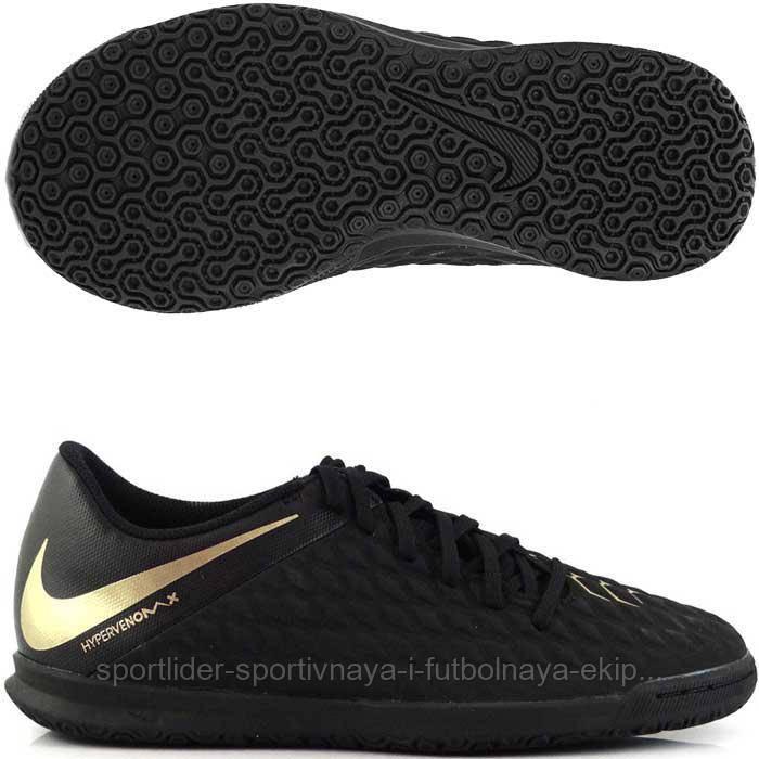 hot sale online 6a747 ac96c Детские футзалки Nike HypervenomX Phantom 3 Club IC Junior AJ3789-090