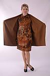 Платье рыжее терракот трикотаж облегающее Пл 164 рыжее , размеры 48,50,52,54, фото 2