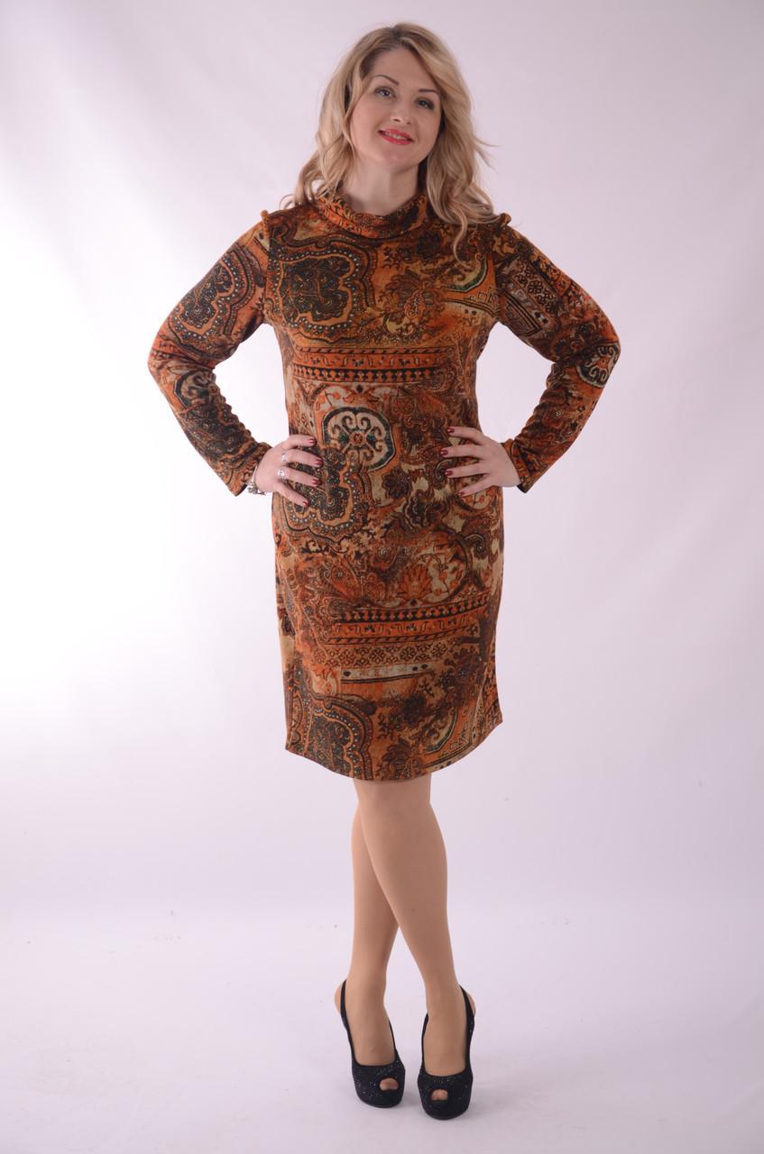 Платье рыжее терракот трикотаж облегающее Пл 164 рыжее , размеры 48,50,52,54