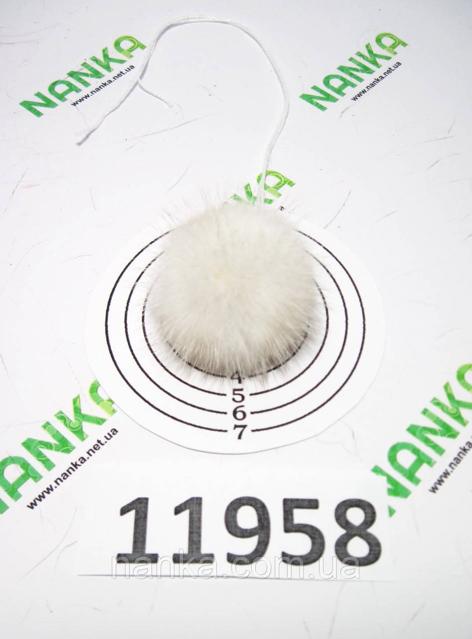 Меховой помпон Норка, Топленый, 4 см, 11958