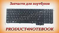 Клавиатура NP-R525-JV01UA