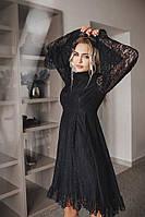 Женское Платье с расклешенными рукавами