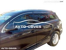 Дефлекторы окон Audi Q7 2006-2014 (с хром молдингом)