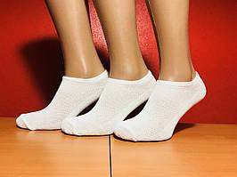 Носки женские летние укороченные сетка Classic размер 36-40 белые