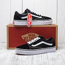 Кеды Vans Old Skool (чёрно-белые)36-44 Все размеры в наличии.