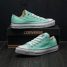 Кеды Converse All Star Mint (мятные низкие)35,37,39 размеры в наличии.