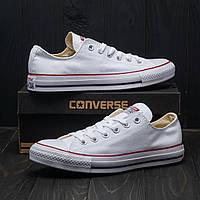 Белые низкие кеды Converse All Star