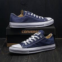 Низкие синие кеды Converse All Star