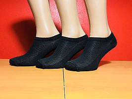 Носки женские летние укороченные сетка Classic размер 36-40 чёрные